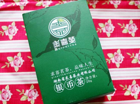 greent2