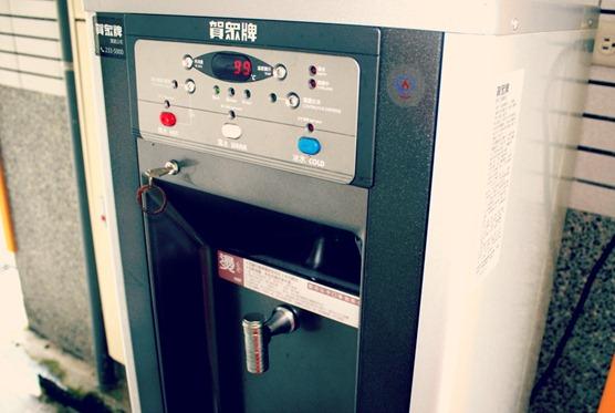 watermachine