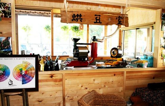 coffeehouse2