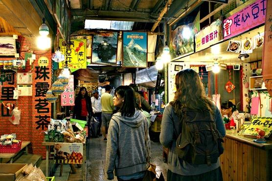 indoormarket